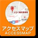 地図マーク